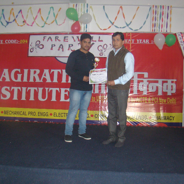Cultural Program at Bhagirathi Institute